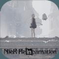 尼尔Reincarnation十周年纪念版