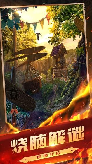 密室逃脱7环游世界截图1