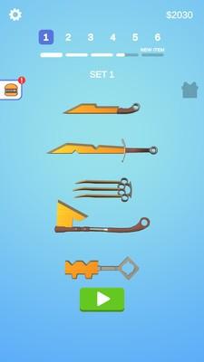 做个大宝剑截图5