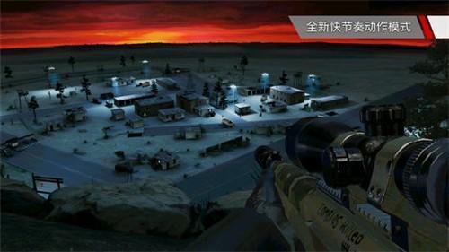 代号47狙击截图4