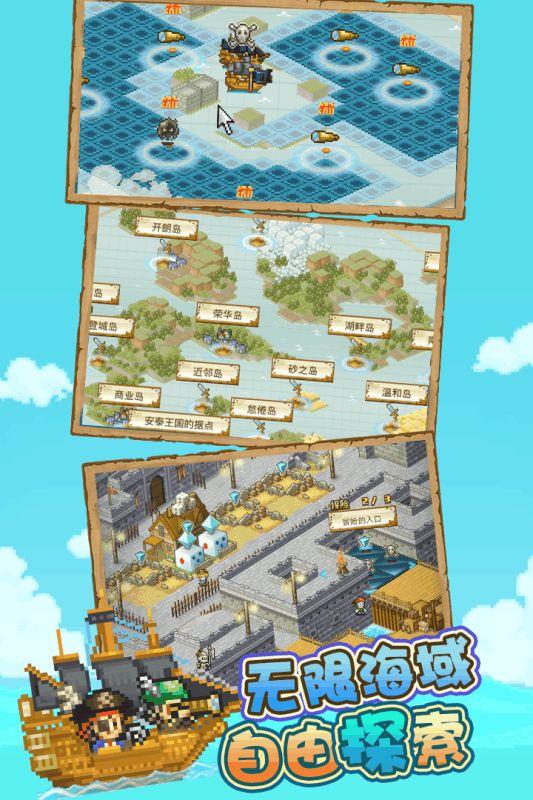 大航海探险物语截图1