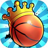 我篮球玩贼6