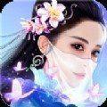 九州剑仙传