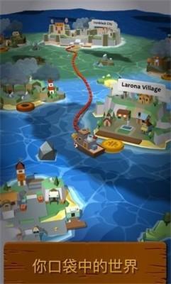 海上小鎮截圖1