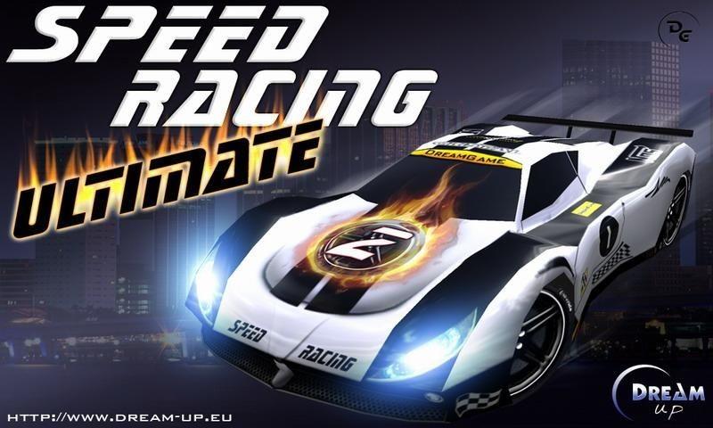 终极极速赛车2截图3
