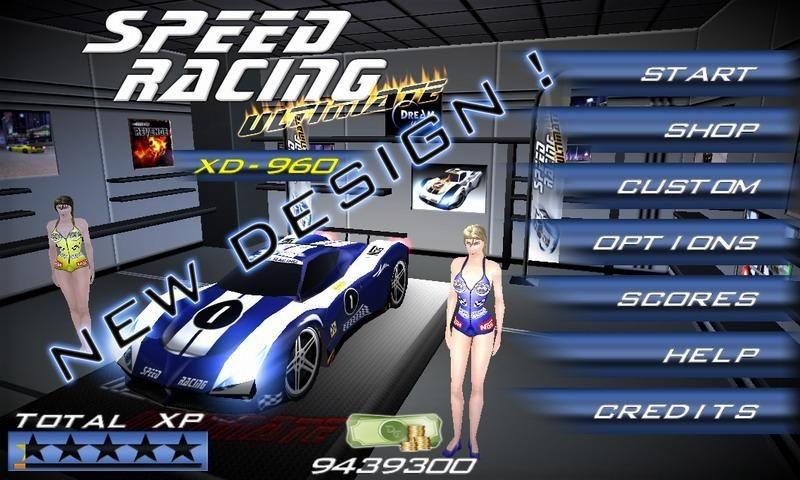 终极极速赛车2截图1