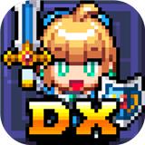魔女的迷宮DX