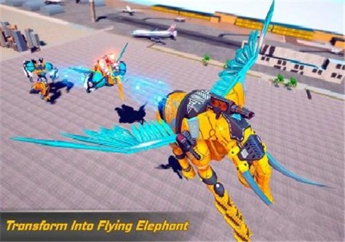 飞象机器人截图3