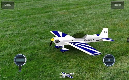 遥控飞机模拟器中文版截图4