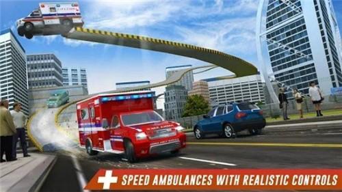救护车驾驶模拟器截图3