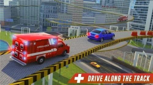 救护车驾驶模拟器截图2