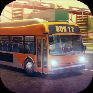 巴士模拟2017手机版
