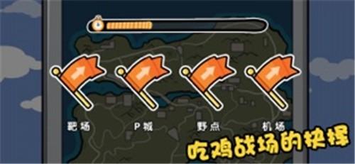 火柴人大逃亡截图6
