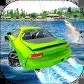 水�z上冲浪汽车驾驶
