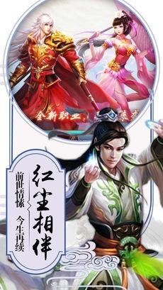 九州軒轅劍截圖4