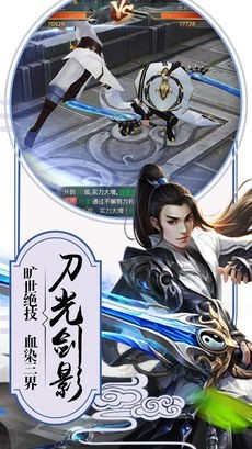 九州軒轅劍截圖2