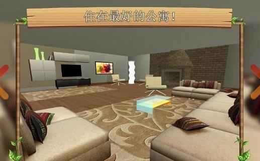 猫咪模拟器中文版截图4