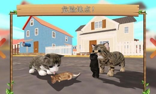猫咪模拟器中文版截图1
