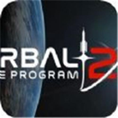 坎巴拉太空計劃
