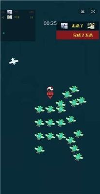 狂野小飛機截圖1