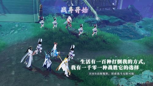 梦幻新诛仙腾讯版截图3
