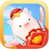 猪猪世界红包版