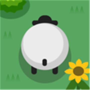 小小牧羊人