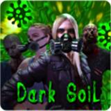 黑暗】的土壤