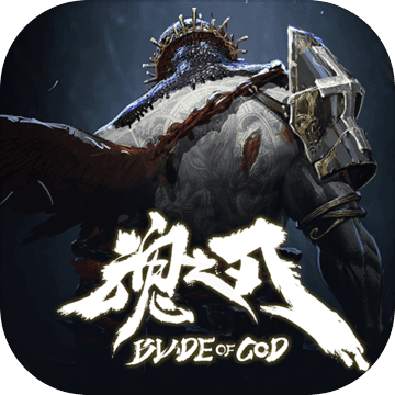 BLADE OF GOD魂之刃國際服