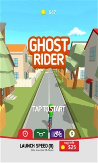 幽灵骑手截图2