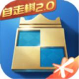 騰訊自走棋2.0