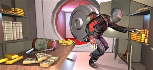 银行抢劫间谍小偷截图2