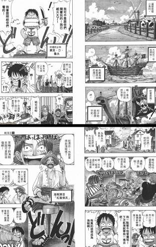 嗶咔漫畫picacg截圖2