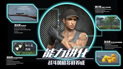 恐龙狙击猎手截图2