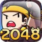 2048惡靈方塊