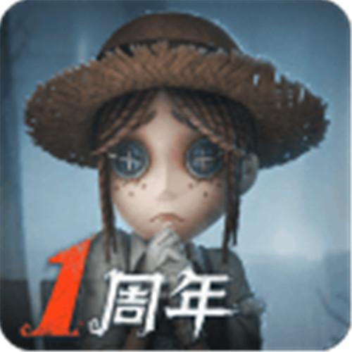 網易第五幼兒園游戲