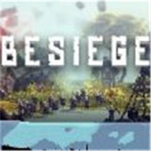 围攻Besiege