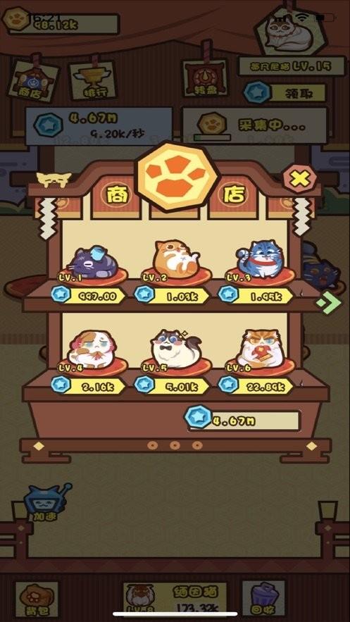 全民养猫红包版截图3