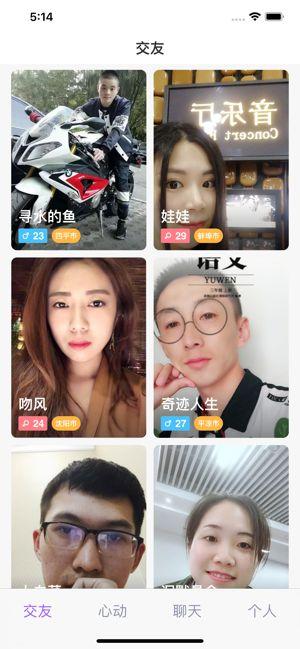 嗨浪app苹果新版截图2