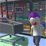 商店小偷模擬