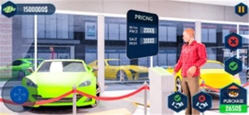 汽车∑ 经销商模拟器截图1