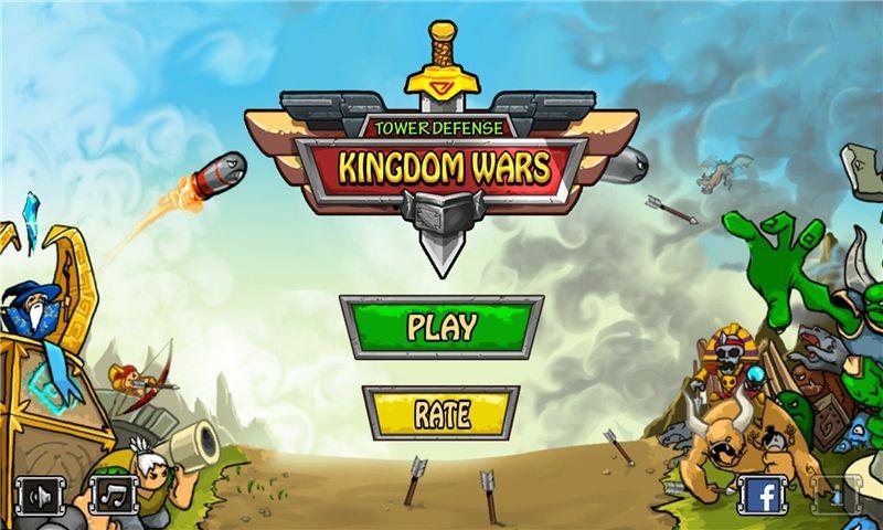 塔防王国战争截图2