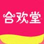 合欢堂app
