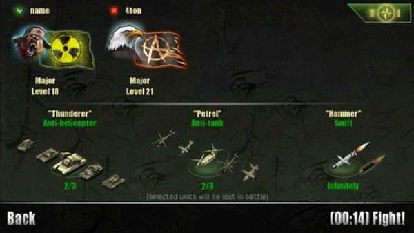 冲突霸王的诡计截图1