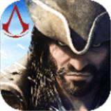 刺客信条海盗奇航无限金币版