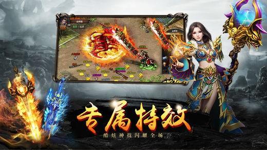 9377龙皇传说变态版截图1
