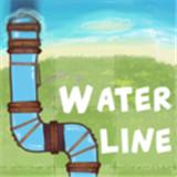 水管ぷ道连接