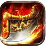 血战龙城之传奇霸业