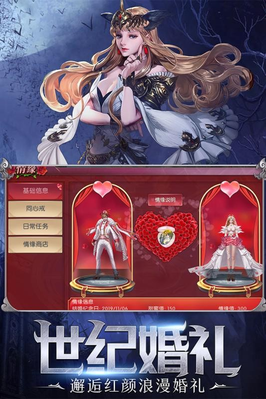 剑与纷争之魔界门截图3