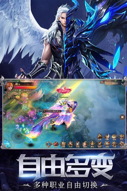 剑与纷争之魔界门截图1